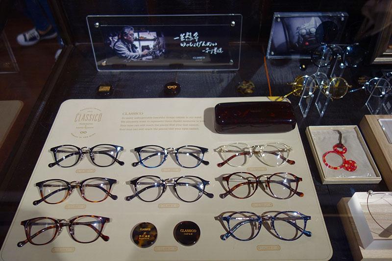 CLASSICO X 早川善德のハンドメイド眼鏡