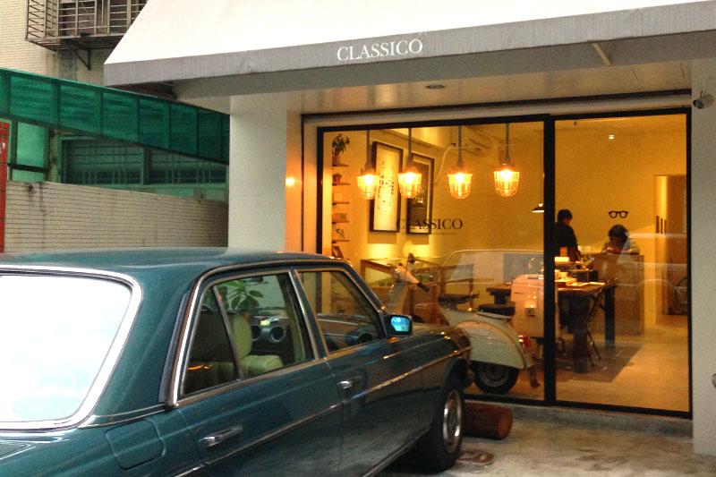 四四南村近くにあるCLASSICO初の直営店