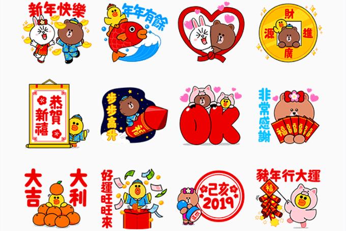 台湾の旧正月LINEスタンプTOP10・2019年版