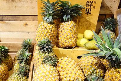東京タワー台湾祭2021 GWが開催!台湾パイナップル祭!
